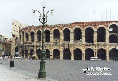 مدينة فيرونا الايطاليه 2013 مدينة