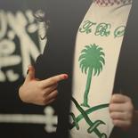 رمزيات منوعة للمسن 2015 رمزيات