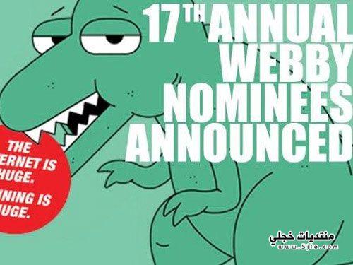 مهرجان جوائز ويبي 2013 webby