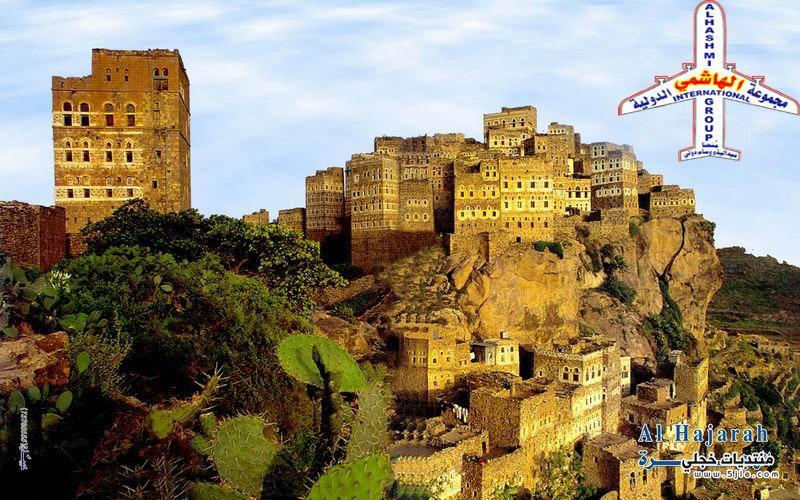صورة رائعة اليمن 2013 طبيعة