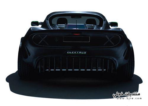 سيارة إليكترس 2013 سيارة إليكترس