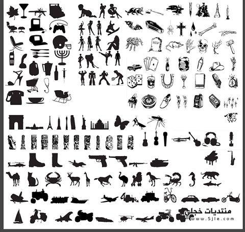 ملحقات الفوتوشوب 2014 حقيبة المصمم