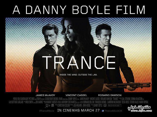 Trance 2013 لاين Trance 2013