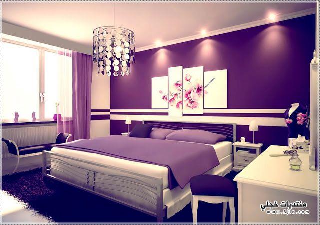 ديكورات ارجوانية 2014 Purple Decor