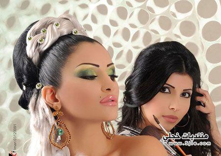 مكياج سهرات جديد 2013 احلى