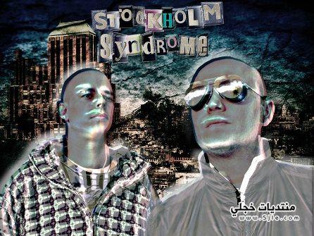 ������� �������� Stockholm syndrome �����