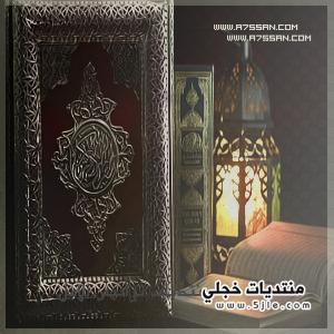 اجدد رمزيات رمضان جديدة 2013