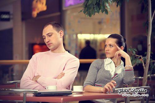 اهمال زوجك 2014 اهمال الزوج