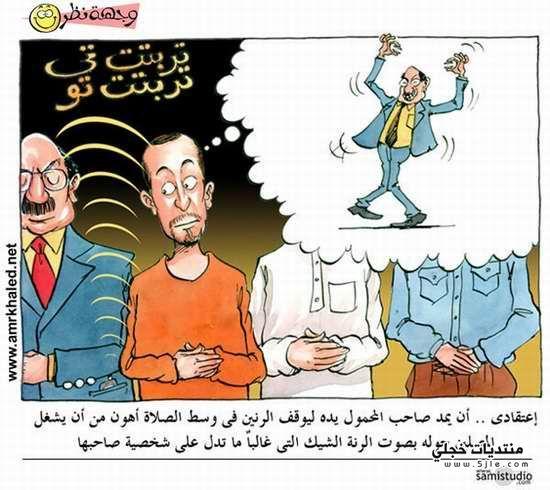 كاريكاتير الحياه 2013 اجدد كاريكاتير
