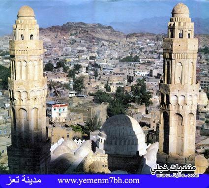 مدينة 2013 السياحة اليمن2013 السياحة