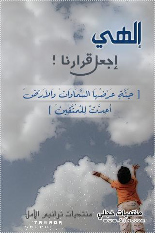 ������ ������� ������� 2013 Muslim