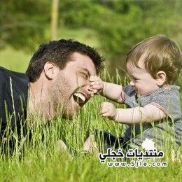 علاقة خاصة الأب والطفل2013 تنشأ