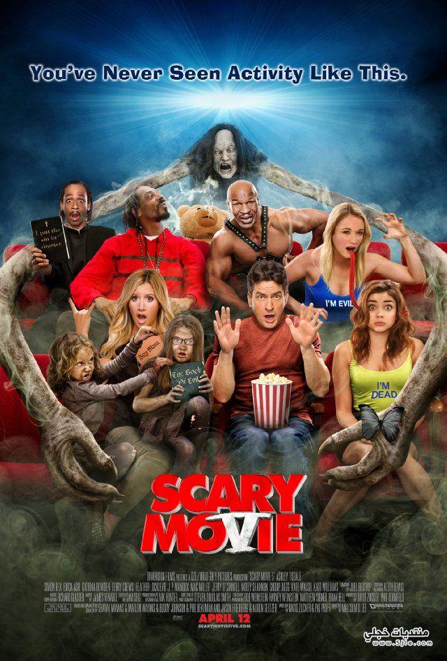 Scary Movie لاين Scary Movie