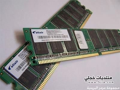 مميزات جالاكسي جالاكسي Samsung Galaxy
