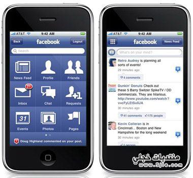 هاتف Facebook Mobile جوال