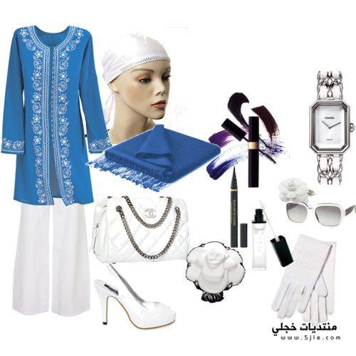 ملابس للمحجبات 2013 احلى ملابس