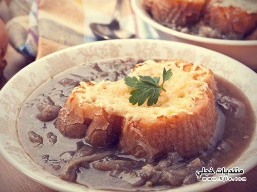 شوربة البصل طريقة شوربة البصل