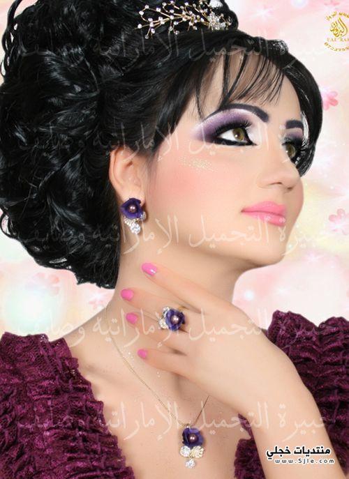 مكياج امارتى للعرائس 2013 مكياج