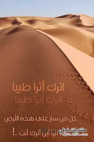 خلفيات جالكسي اسلامية 2013 خلفيات