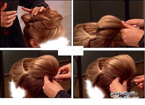 تساريح مودرن للبنات 2013 ، اجمل تساريح شعر ناعمه PIC-487-1366175615.j