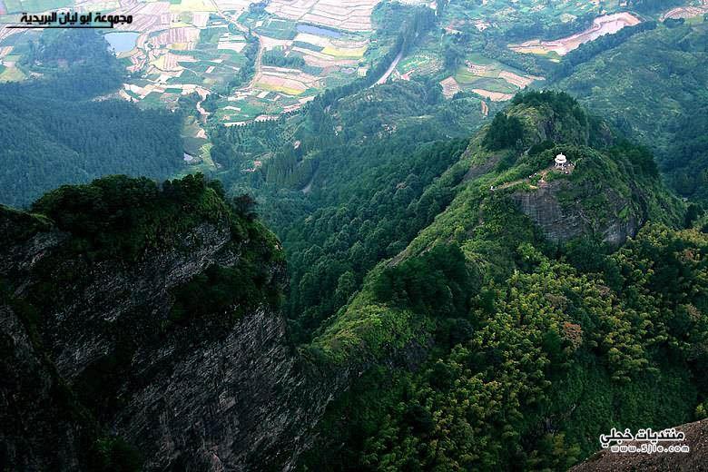 منطقة Danxia الصين 2013 منطقة