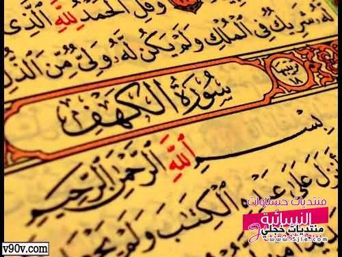 احلى رسائل جمعه مباركه 2013