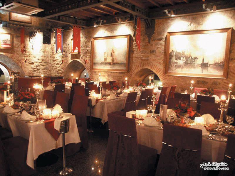 احدث مطعم روعه تركيا 2013