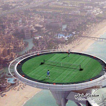 العرب 2013 اغلي ملعب العالم