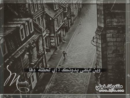 رمزيات بلاك بيرى مميزه 2014