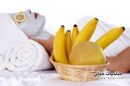 قناع الموز لنضارة البشرة 2013