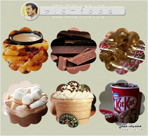 حلويات للتصاميم 2013 حلوة للتصاميم