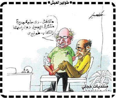 كاريكاتير تحفة2013 احدث كاريكاتيرات 2013