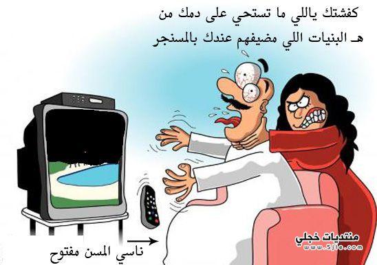 المسلسلاتت التركى 2014 كاريكاتير 2014