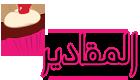 التوباز 2013 اجدد طريقه التوباز