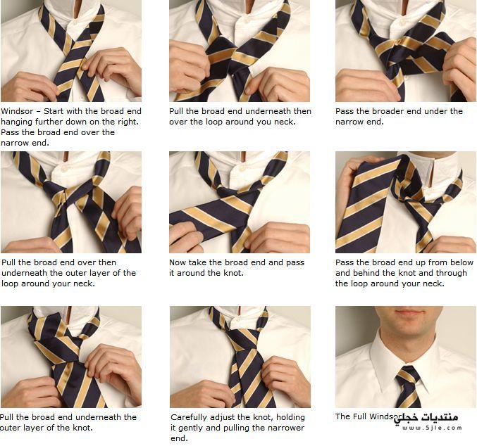 طريقة الكرفتة2014 ربطة العنق2014 تقلبات