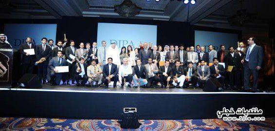 جائزة الدولية للطباعة الفائزين جائزة