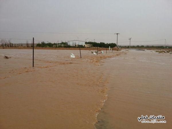 امطار الرياض اليوم 1434 امطار