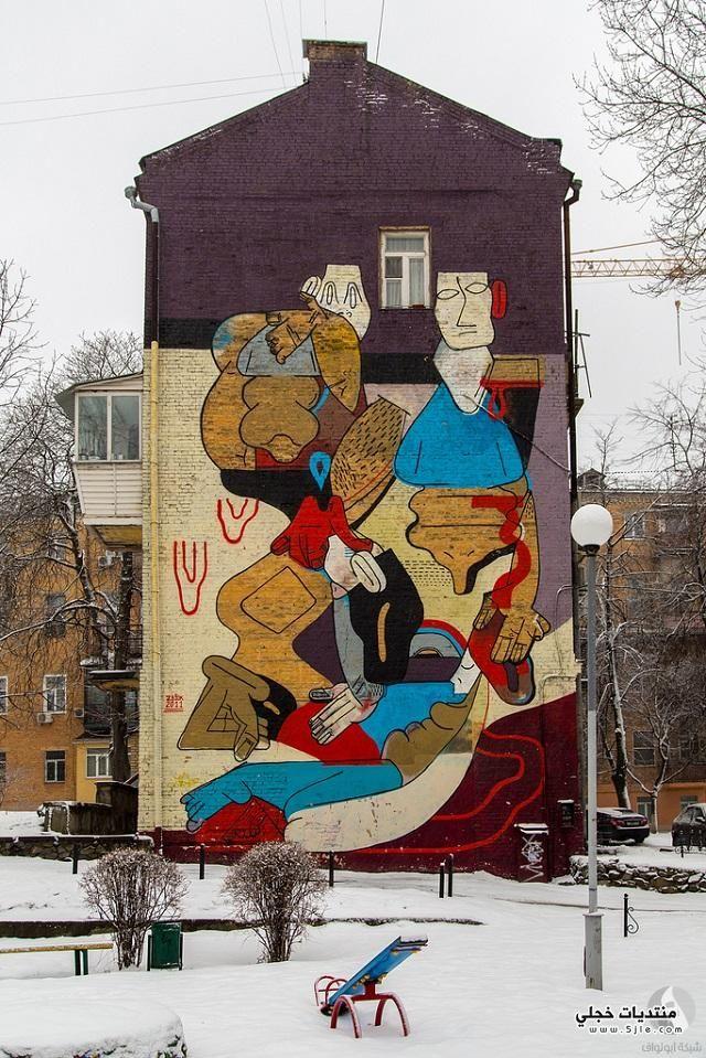 مباني عليها رسومات الرسم المباني