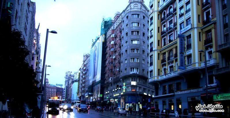 الرحلة السياحية مدينة الاحلام مدريد