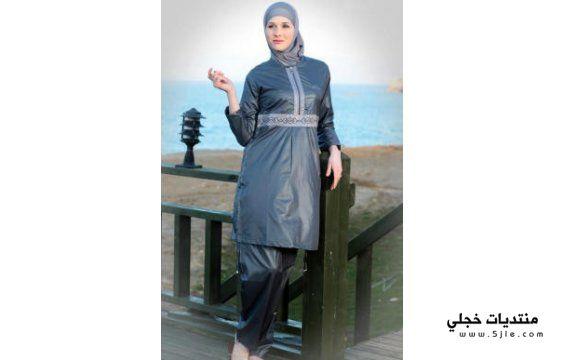 ملابس البحر الخاصة بالمحجبات ملابس