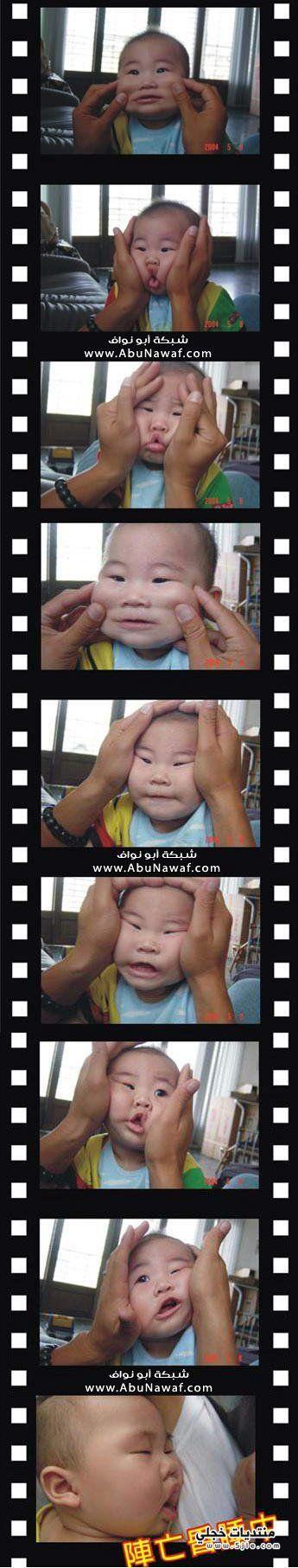 طريقة تنويم أطفال اليابان 2014