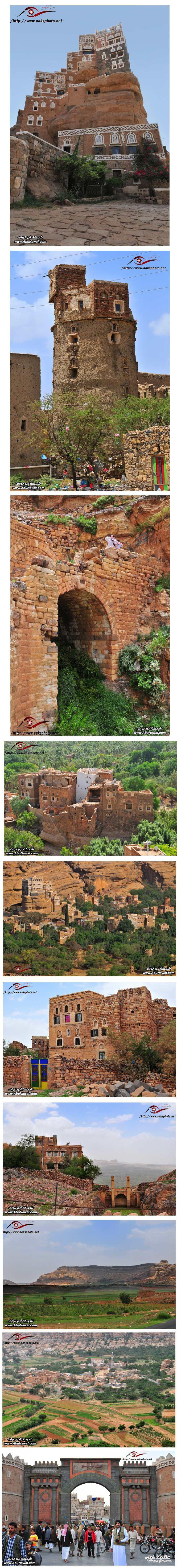 لليمن السعيد 2013 اجمل اليمن2013