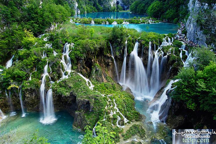 اروع مناطق كرواتيا2013 البحيرات 16في