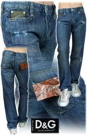 بناطيل جينز للشباب 2013 اروع