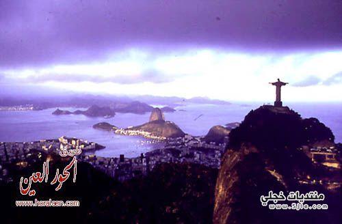 جمال طبيعة البرازيل 2014 جمال