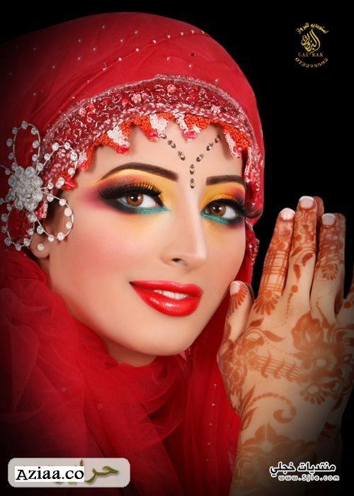 احلى اماراتي روعه 2013 مكياج