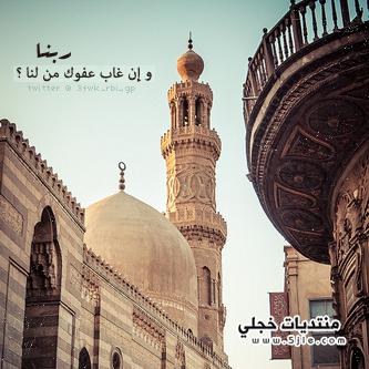رمزيات واتس اسلامية تصميمي