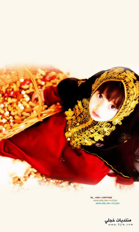 جلاكسي للعيد 2013 العيد للجلاكسي2014