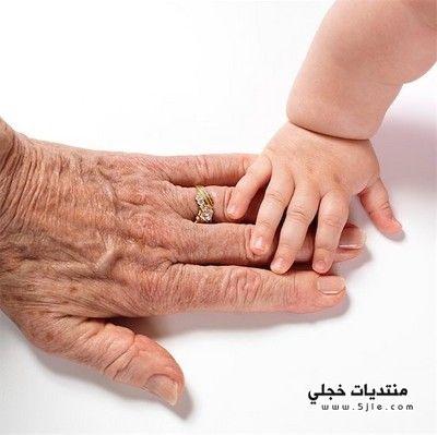 الجد والجدة 2014- الجدود حياة