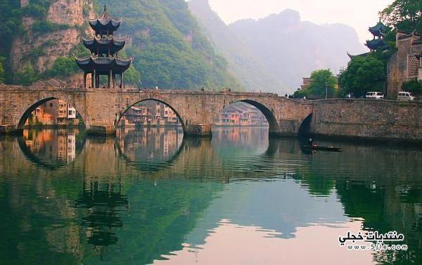 قرية صينية رائعة 2013 احدث